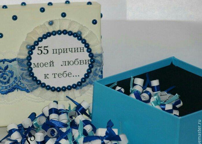 "Ручная работа. коробочка "" 55 причин в Бишкек"