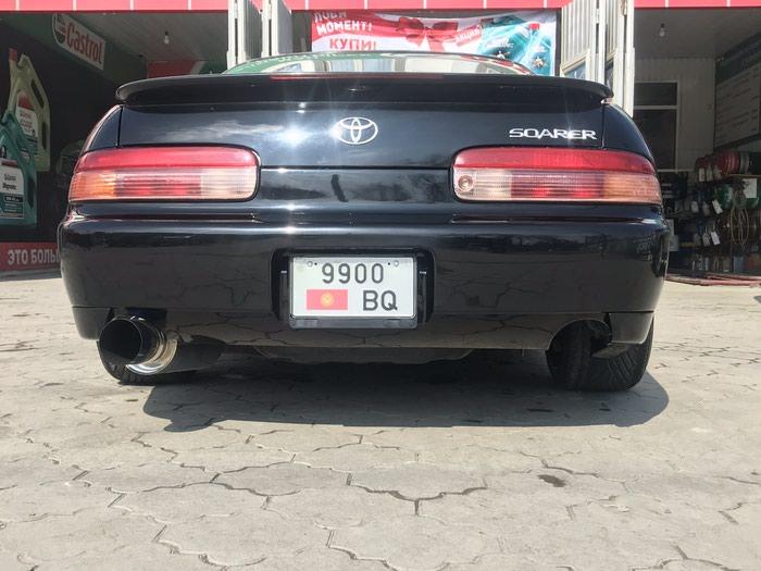 Toyota Soarer 1996. Photo 3