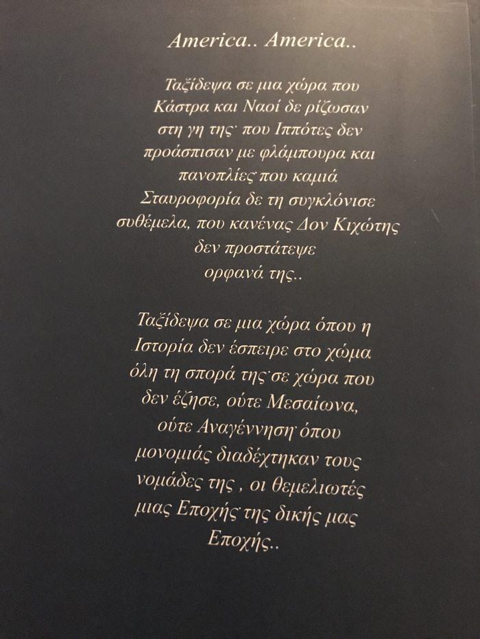 Βιβλιο ολοκαινουργιο . Photo 1