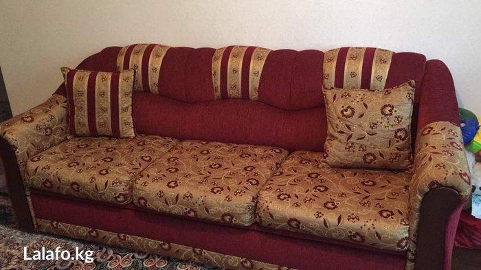 Срочно!! Продаю два дивана новые! Нам в Бишкек