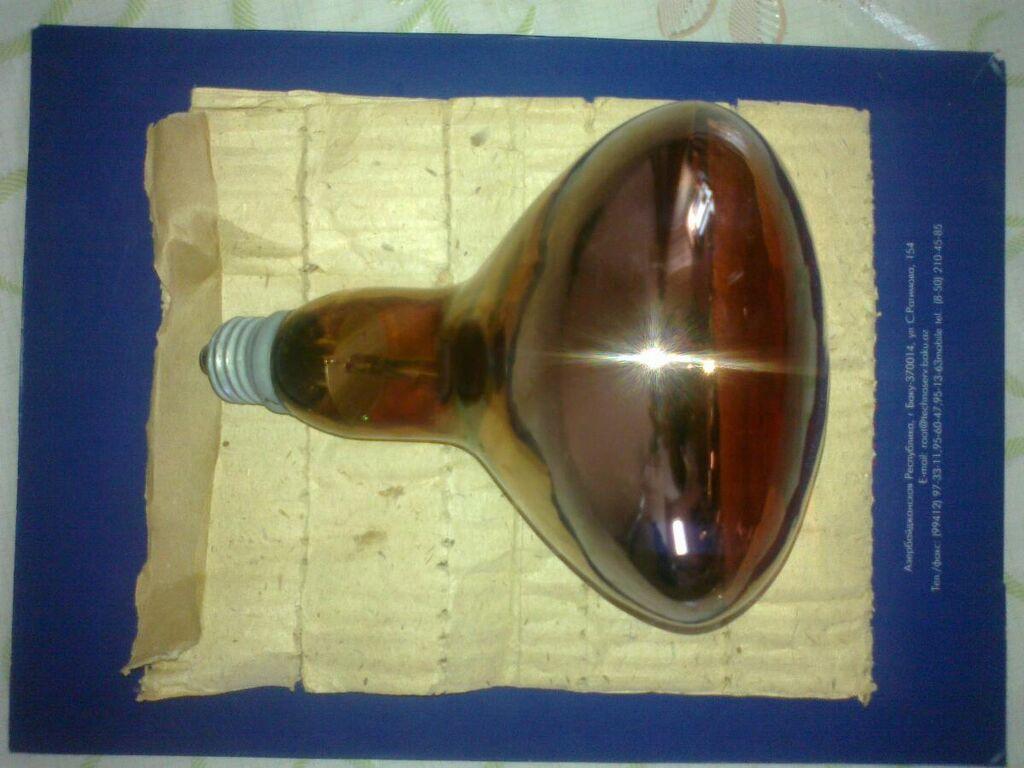 Медицинское лечебное,бактериоцидная УВЧ лампа: Медицинское лечебное,бактериоцидная УВЧ лампа