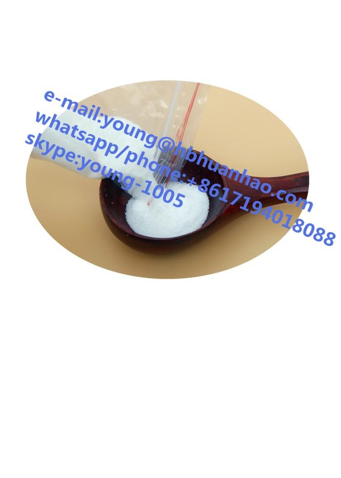 125541-22-2 99918-43-1 40064-34-4 79099-07-3. Photo 1