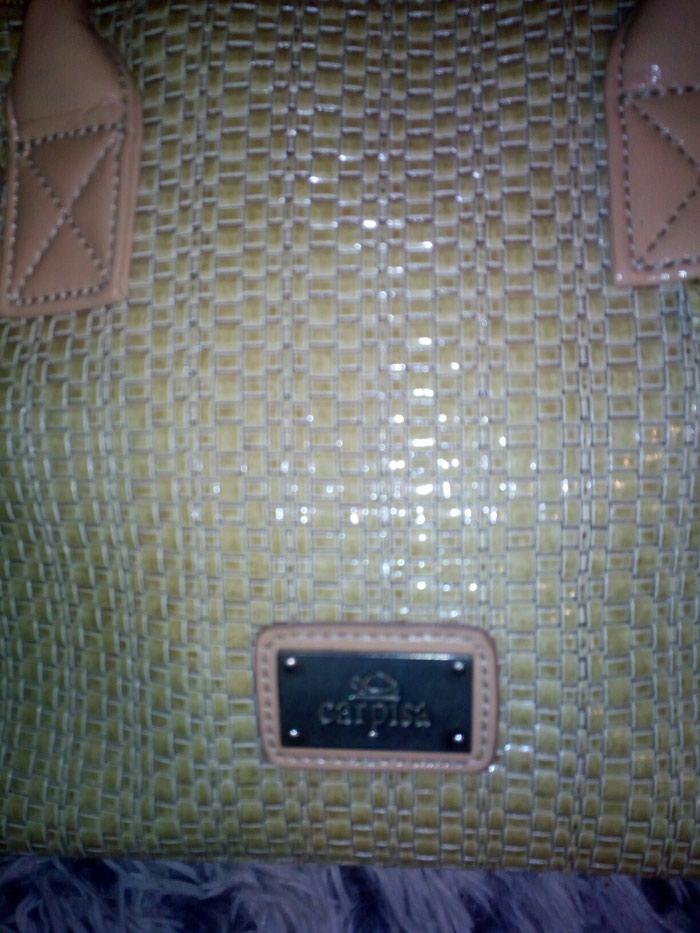 Carpisa torba nova bez ikakvih mana ili ostecenja. Bez boja.. Photo 1