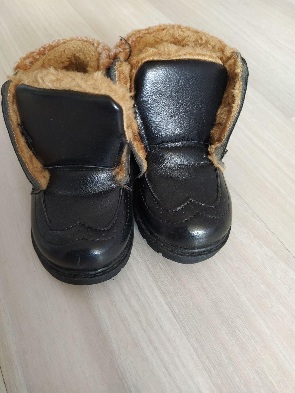Детская обувь: Детская обувь