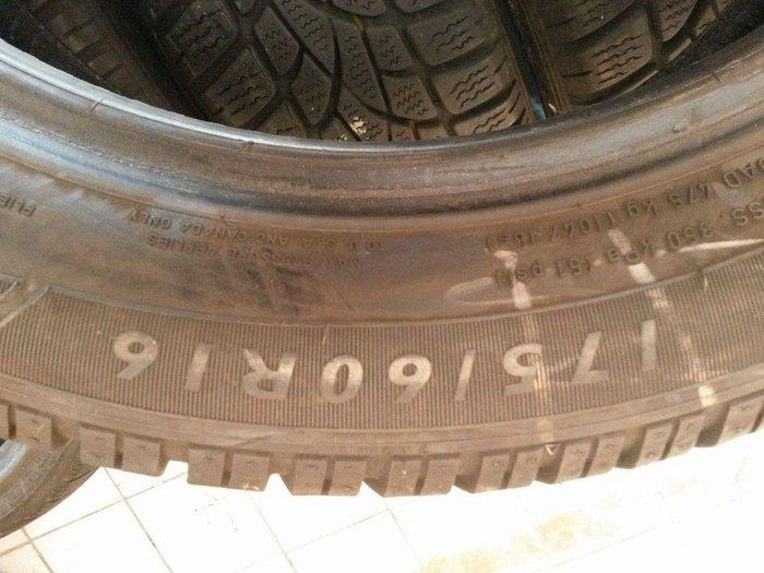 Gume 16 col m+s 4 kom 6. 5 mm sara donlop za vise detalja nazvati. Photo 5