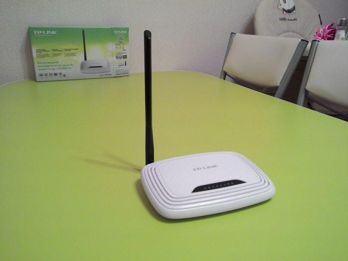 Tp-link router tl-wr740n 1 antena 150mbps 4 port fiber optic