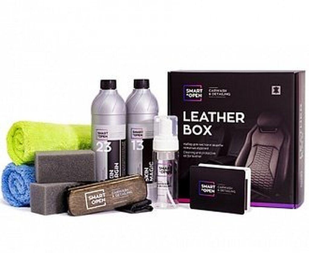 Smartopen® smart leather box набор для чистки кожи.набор для ухода за | Объявление создано 16 Апрель 2021 01:26:03: Smartopen® smart leather box набор для чистки кожи.набор для ухода за