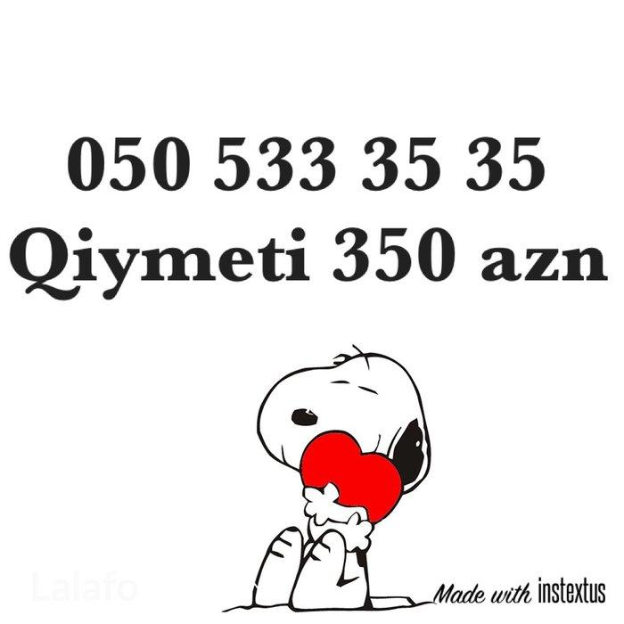 Xırdalan şəhərində Azercell nomre 0505333535