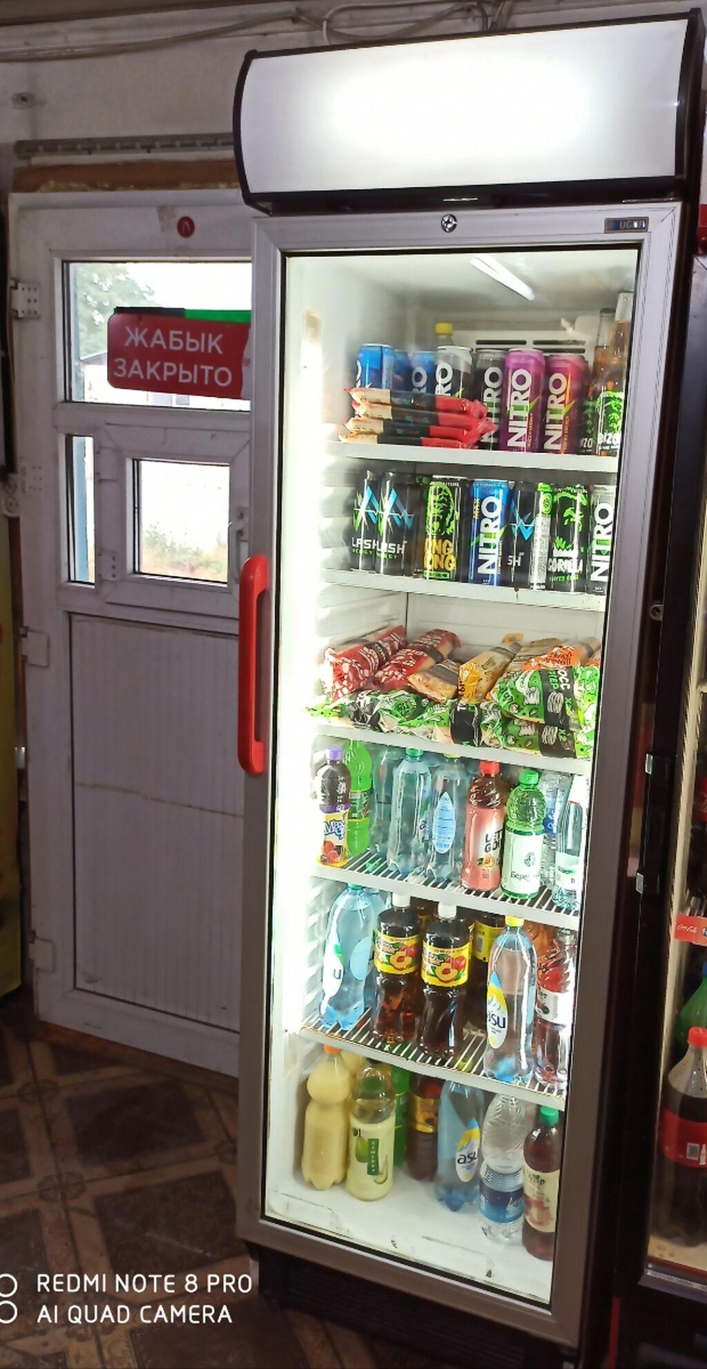 Продаю идеальное работающий турецкий холодильник