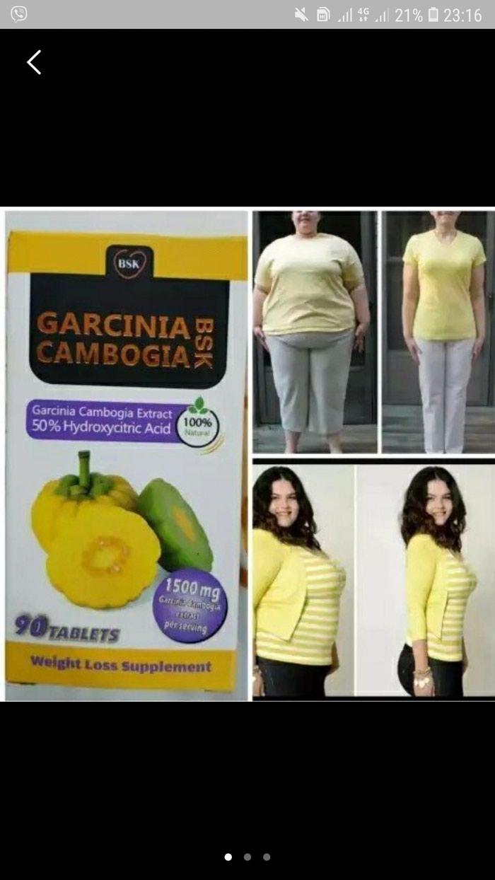 Капсула для похудения Гарсиния Эрон в Душанбе