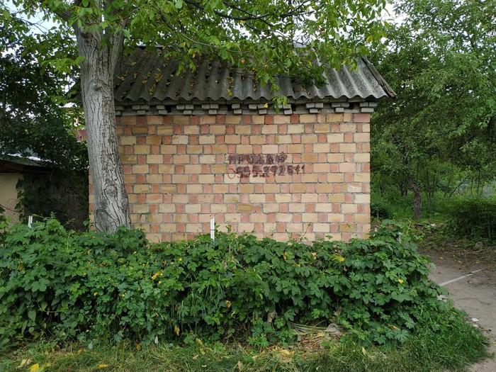 Продажа Дома от собственника: кв. м., 1 комната. Photo 5