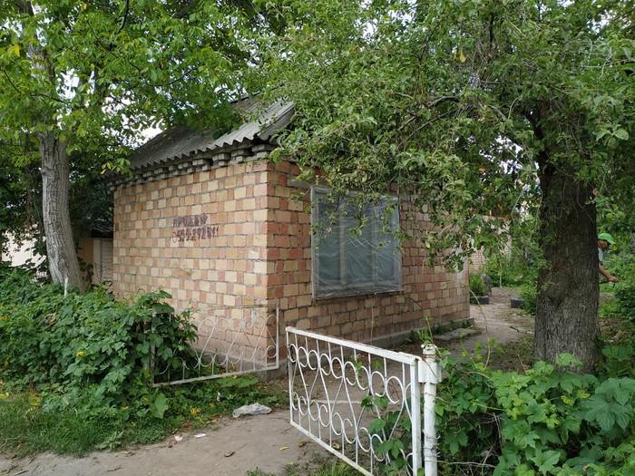 Продажа Дома от собственника: кв. м., 1 комната. Photo 4