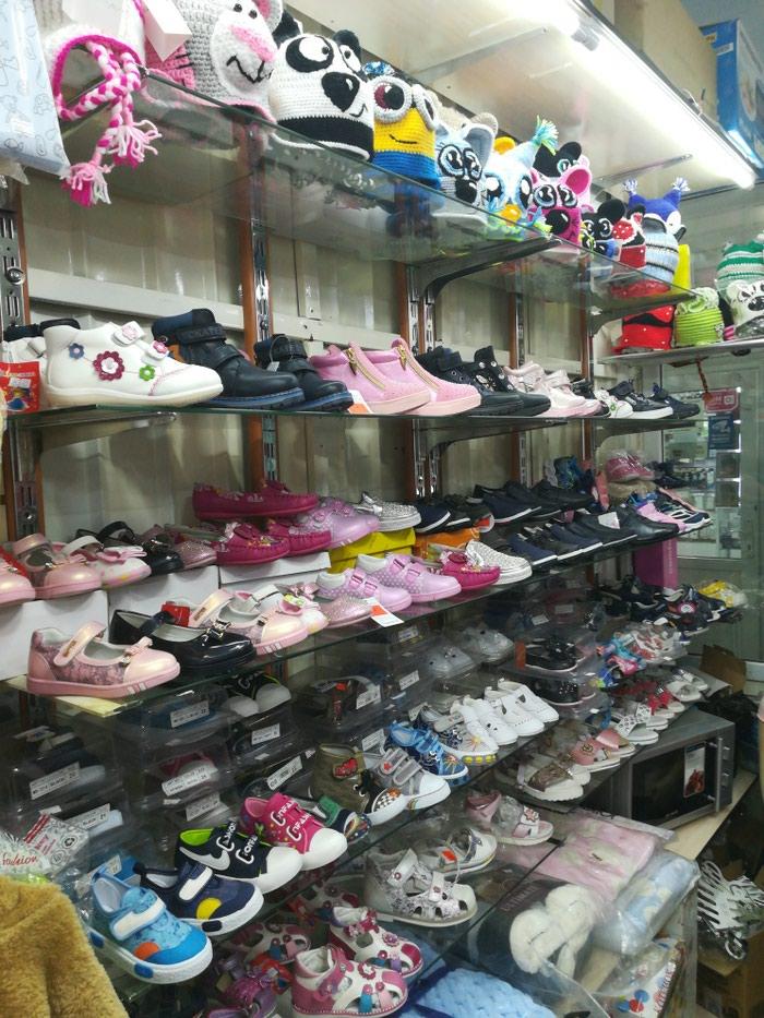 В магазине МалышОК продаётся Обувь детская цены разные . Photo 0