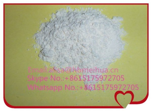 Good u-48800,u48800,maf powder alisa@hbmeihua.cn. Photo 2