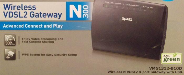 ZyXEL VMG1312-B10D Wireless N VDSL2 4-port Gateway with USB σε Λυκόβρυση
