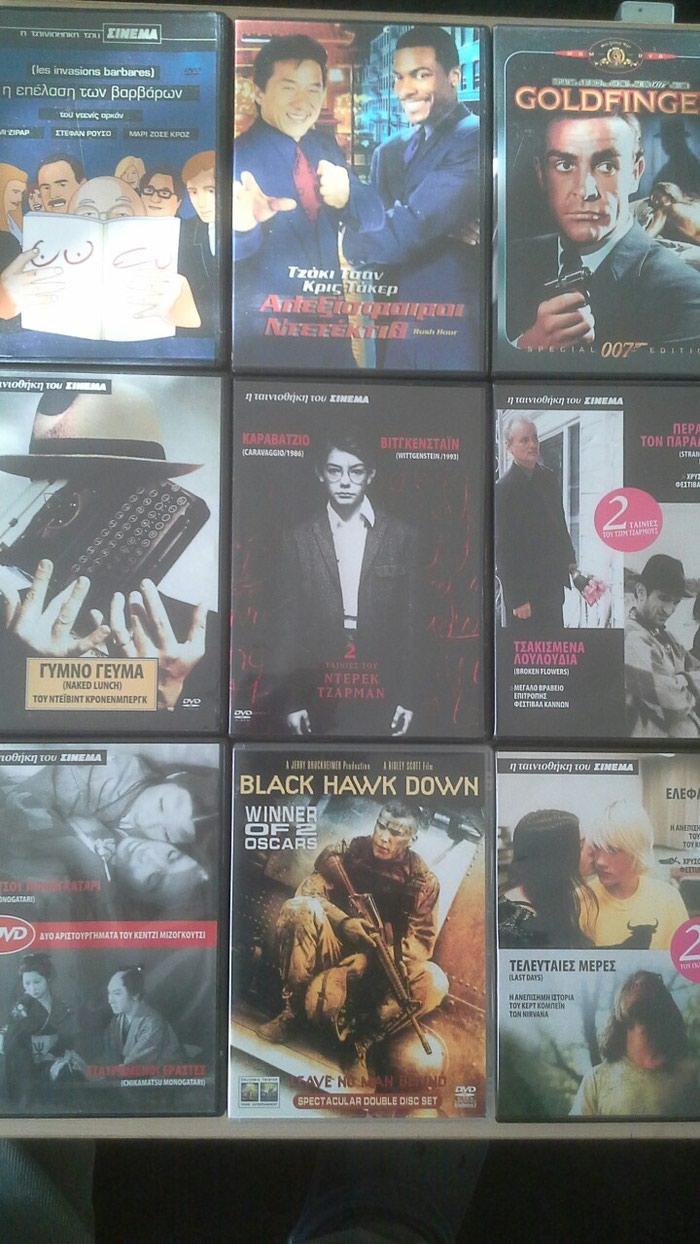 Πωλούνται DVD διαφορα 1€ έκαστο σε δεκάδες σε Αθήνα