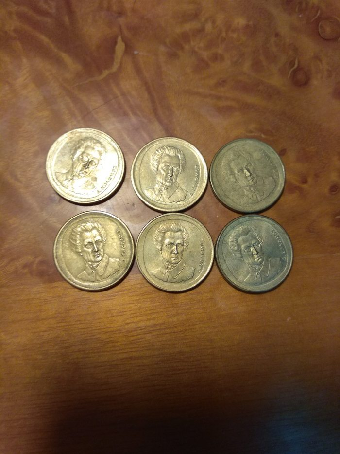 6 κέρματα των 20 δραχμών με τον Δ. Σολωμό σε Ζωγράφου