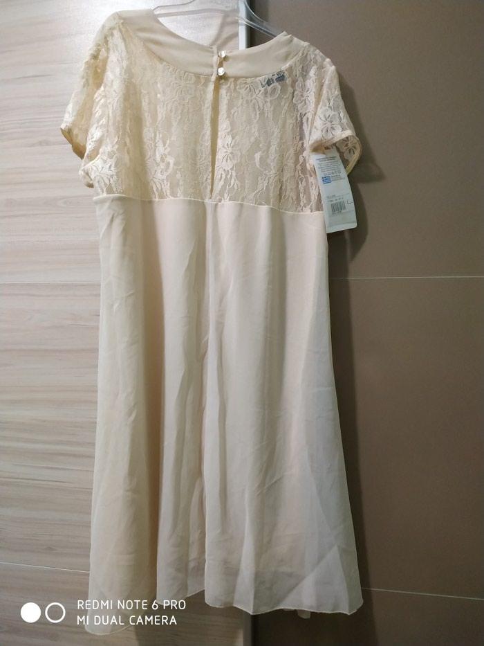 Φόρεμα freestyle αέρινο μίνι L αφορετο με καρτελακι χρώματος μπεζ τσαλακωμμενο βγήκε μόνο για τις φωτό από το σακουλακι του