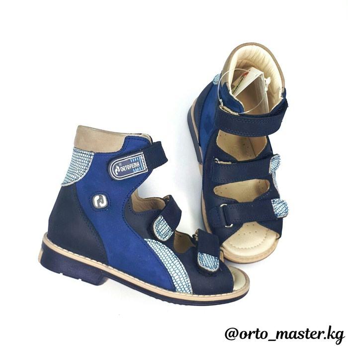 e5d08afbe Детская профилактическая обувь для мальчиков. за 2750 KGS в Бишкеке ...