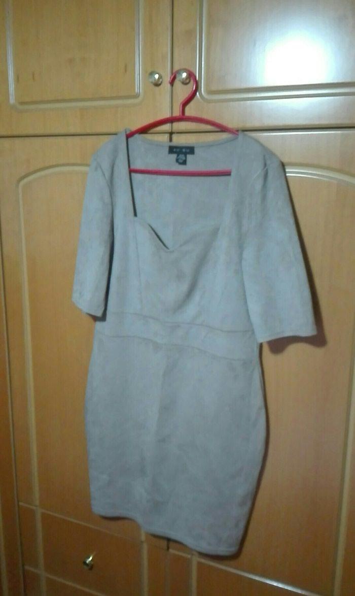 Φόρεμα large σουεντ καφε γκρι nude. Photo 1