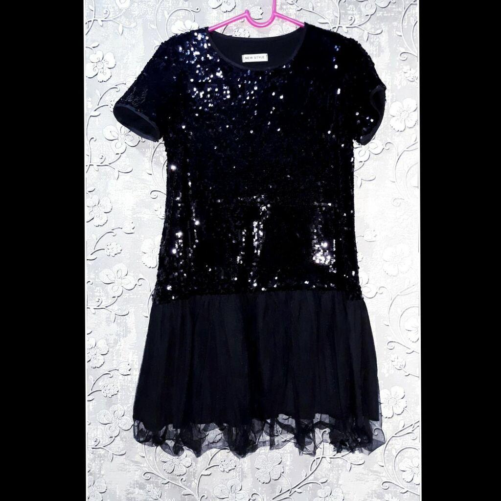Платье Вечернее 0101 Brand M