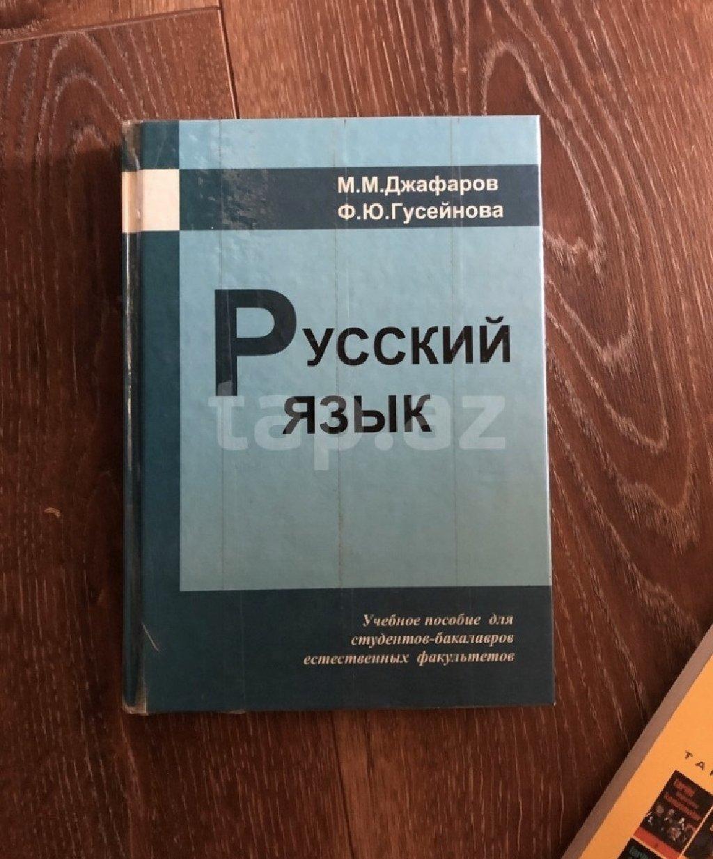 Rus Dili Qrammatika Kitabi