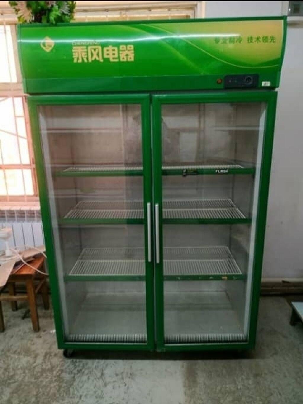 Б/у Холодильник-витрина | Зеленый холодильник | Объявление создано 10 Июнь 2021 14:21:14: Б/у Холодильник-витрина | Зеленый холодильник
