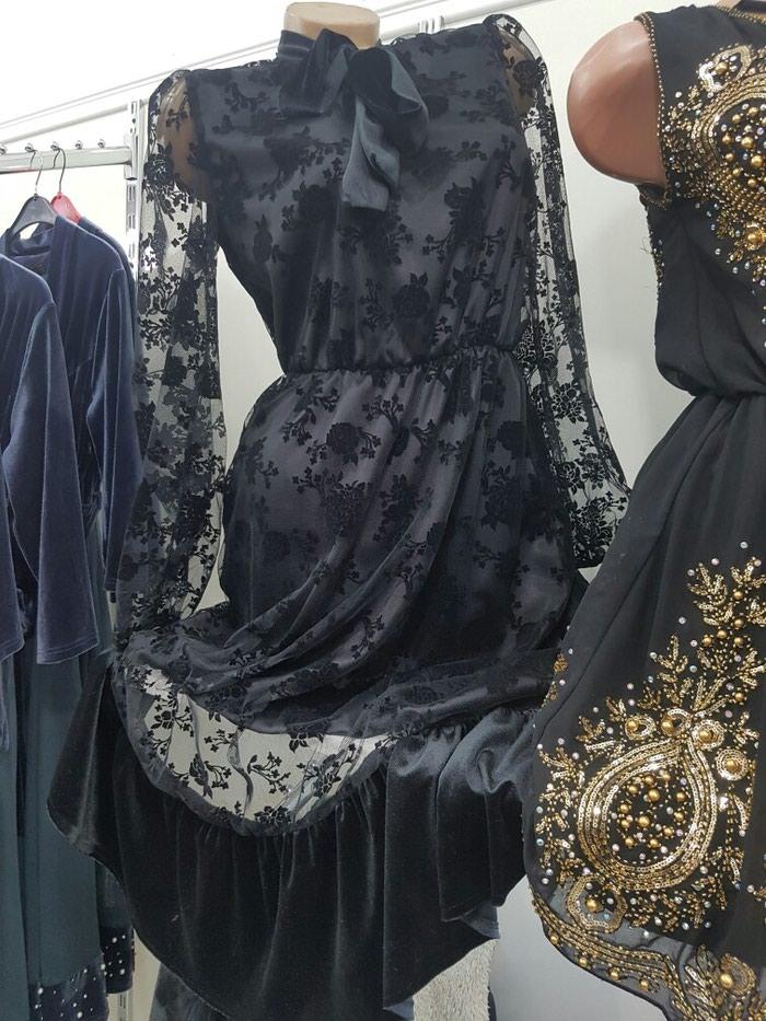 Одежда для наших дам. Photo 1