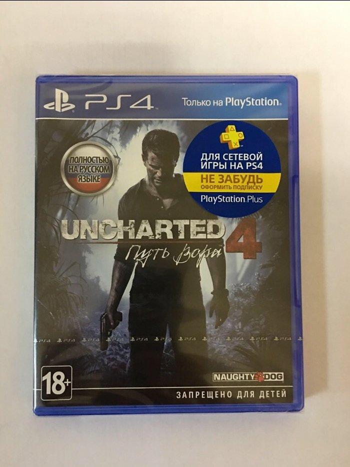 Uncharted 4! Новый,запечатанный! Игра на русском в Бишкек