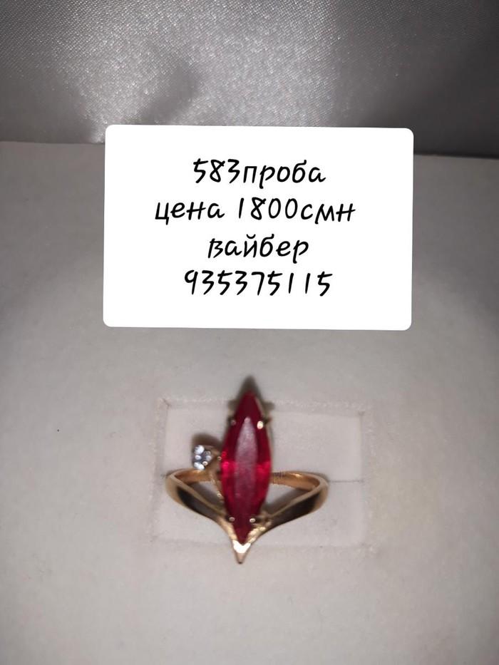 Старинное изделие с тремя пробами и со звездочкой СССР