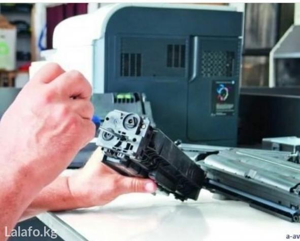 Заправка картриджей для всех принтеров от 250 сом.. Photo 0