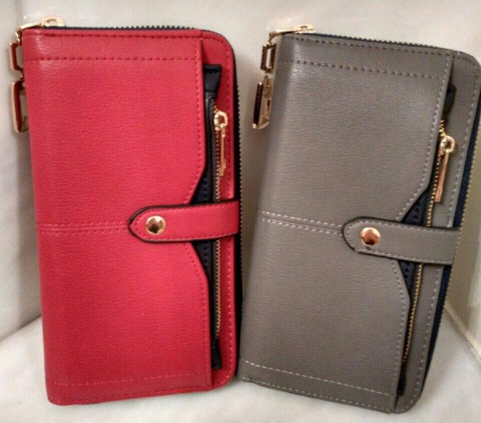 Γυναικεία πορτοφόλια σε Λαγυνά