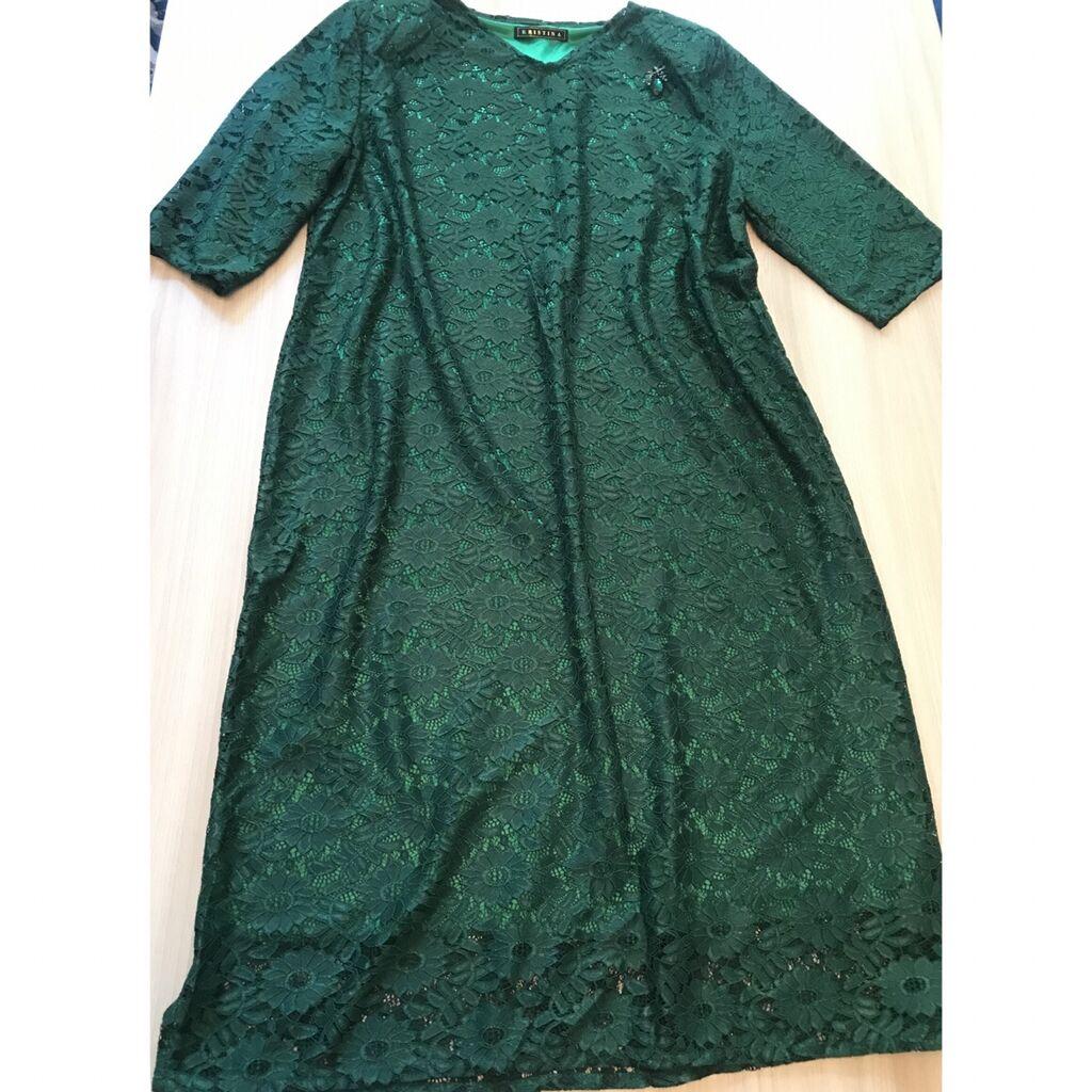Новое Платье гипюр 56-58 размер: Новое Платье гипюр 56-58 размер