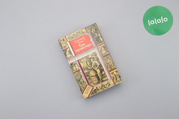 """Книга """"Три мушкетера"""" А. Дюма    Палітурка: тверда Мова: російська Вид: Книга """"Три мушкетера"""" А. Дюма    Палітурка: тверда Мова: російська Вид"""