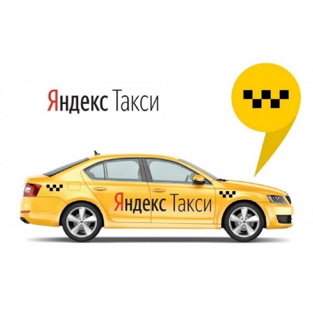 Регистрация в сервис службу Яндекс Такси/Yandex taxi