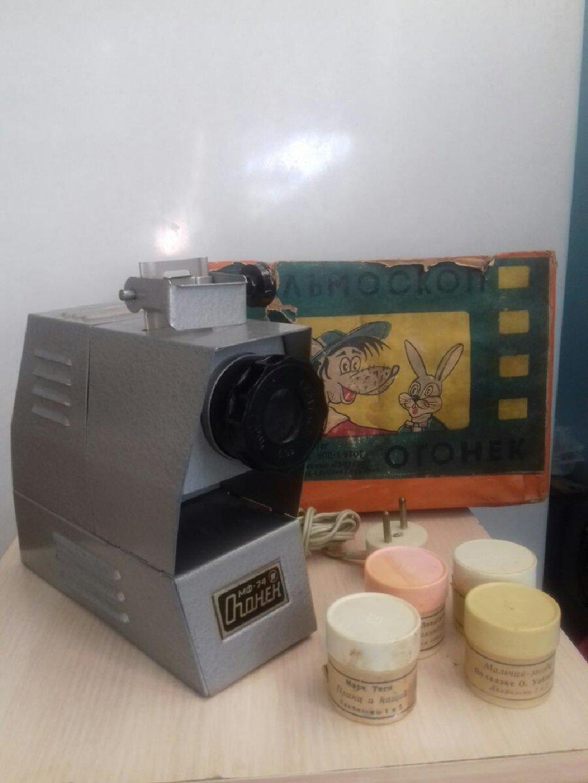Фильмоскоп с фильмами 30 шт