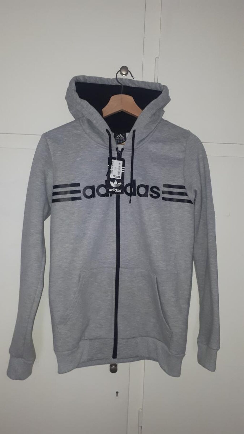 Adidas Hoodie(Καινουρια με ετικετα)