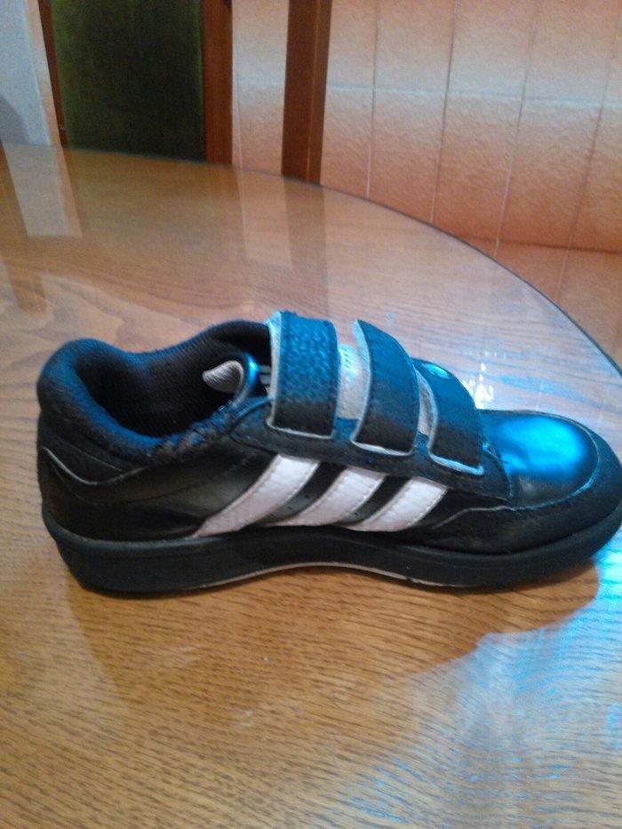 Adidas(original patike). br.29. Veoma lepo očuvane. Pogledajte i ostal - Cuprija