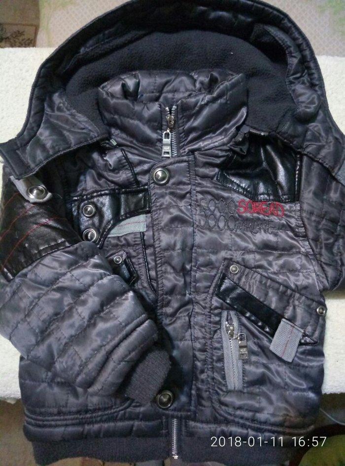продаю курточку теплая на возраст 2- 3 года в хорошем состоянии, на ве в Бишкек
