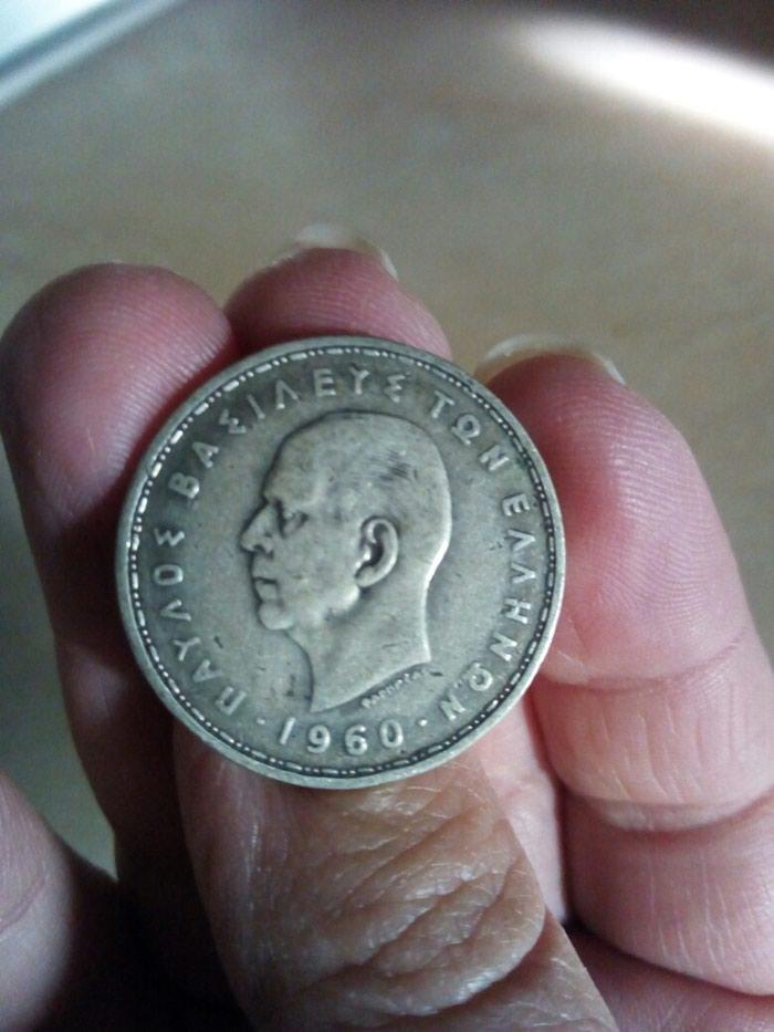 Νομίσματα μόνο για συλλέκτες. Photo 8