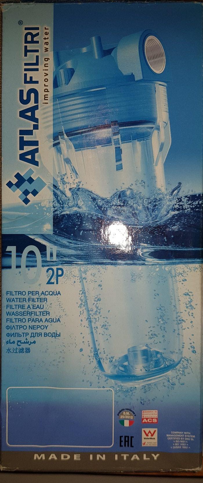 Καινουριο φιλτρο νερου.. Photo 0