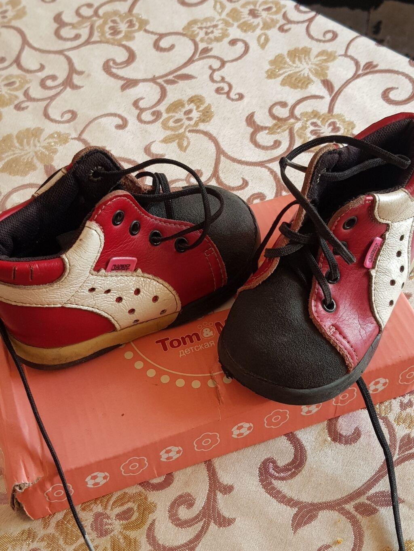 Очень качественное обувь 20р: Очень качественное обувь 20р
