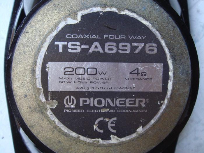 Ηχεία Pioneer, 4 δρόμων, 200 watt max, σε άριστη. Photo 6
