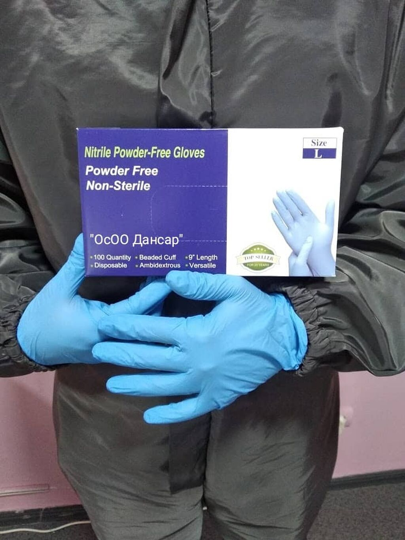 Перчатки (нитриловые)