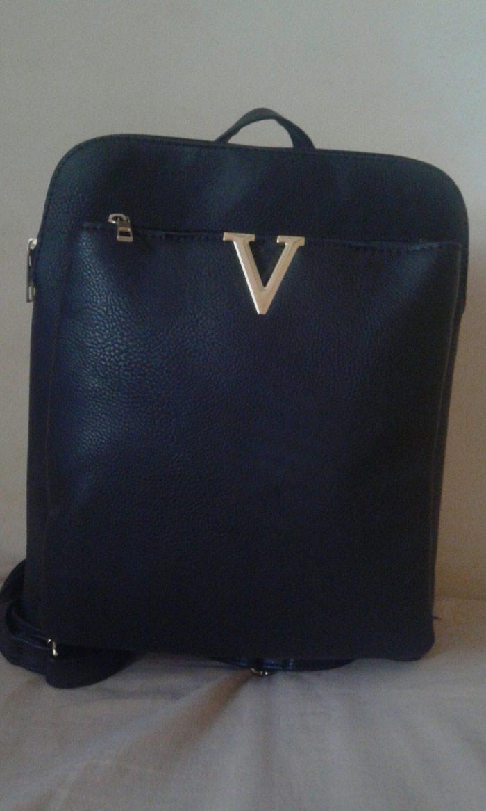 Τσάντα πλάτης Versace!!! σε Αθήνα