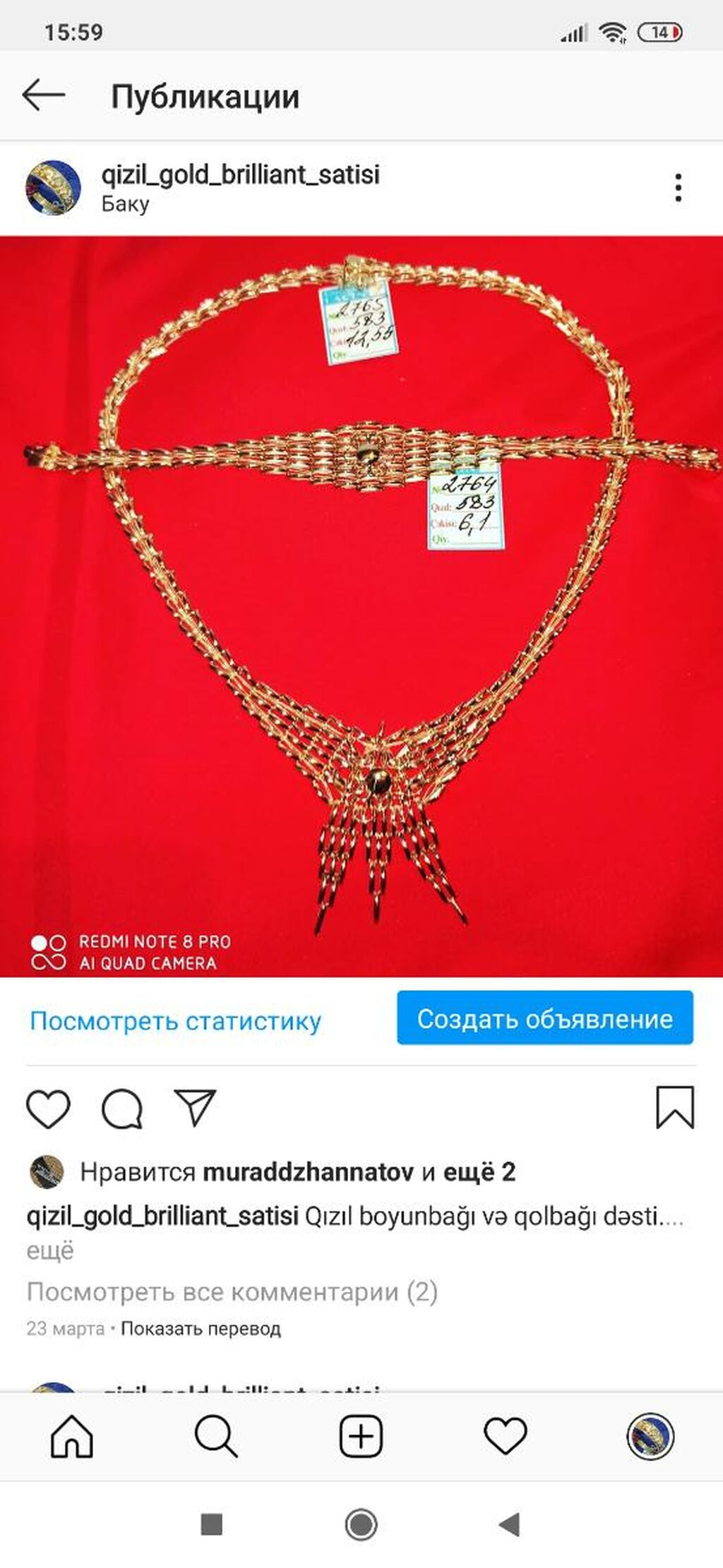 Qızıl zinət əşyaları