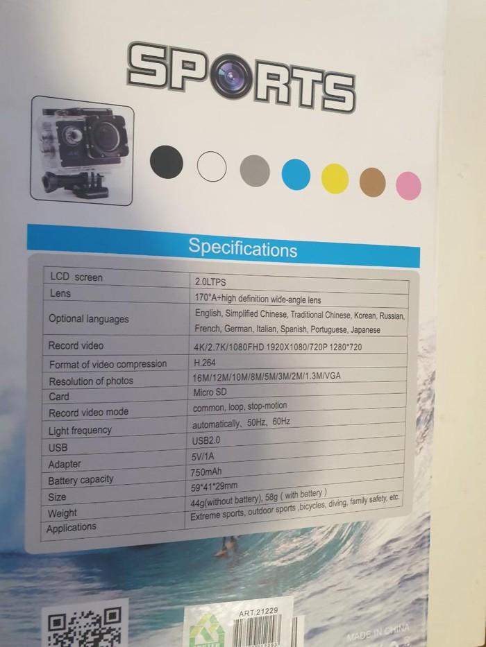 Κάμερα αδιάβροχη 4k καινούρια. Photo 2