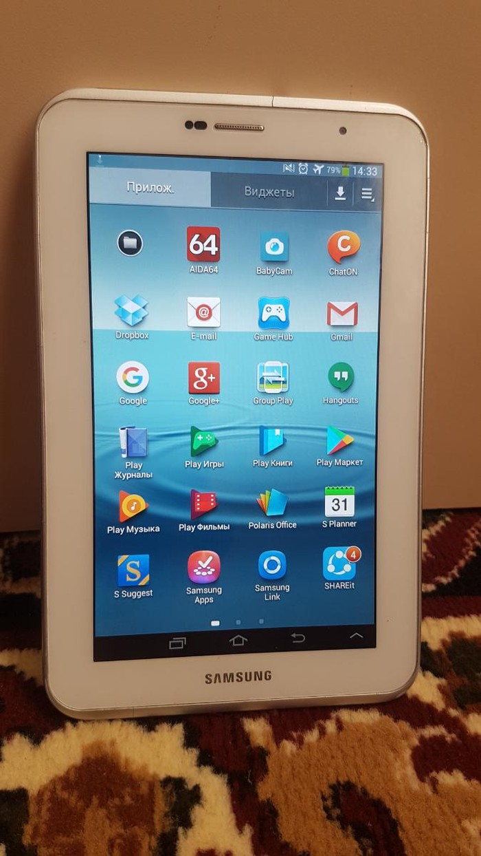 Samsung Galaxy Tab 2. Photo 3