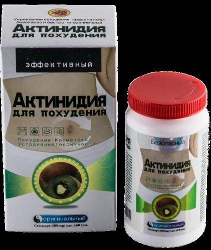 капсулы для похудения актинидия цена