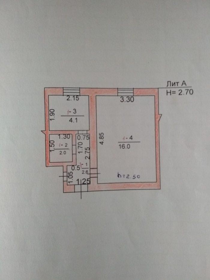Продается квартира: 1 комната, кв. м., Беловодское. Photo 0